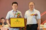 江苏省盐城市政协副主席、市工商联主席吕拔生为会长单位授牌。